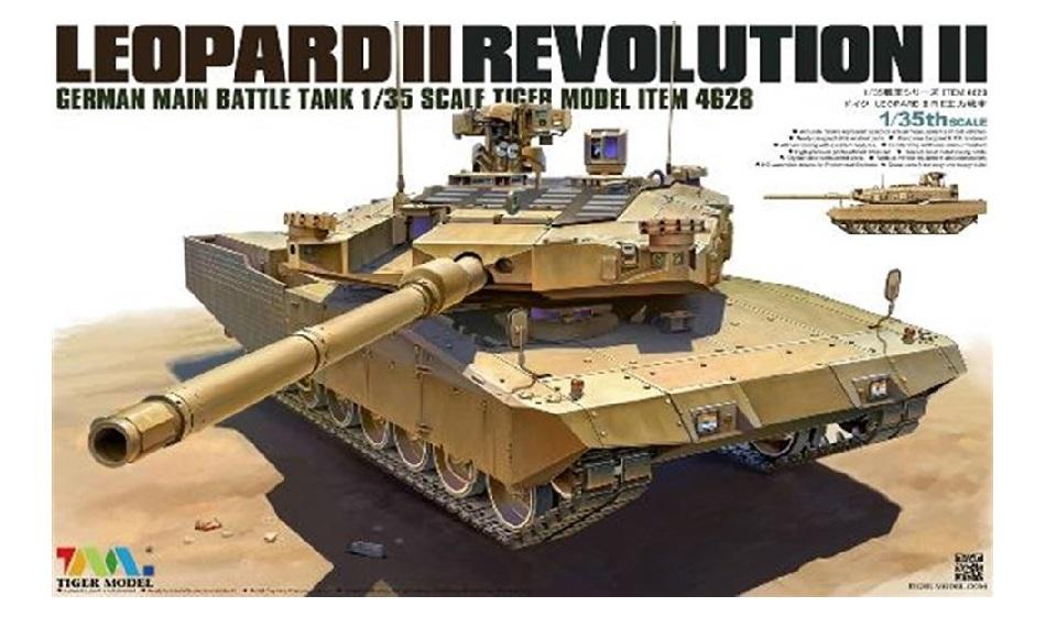 タイガーモデル 1/35 レオパルドII レボリューションII 主力戦車 スケールプラモデル TML4628