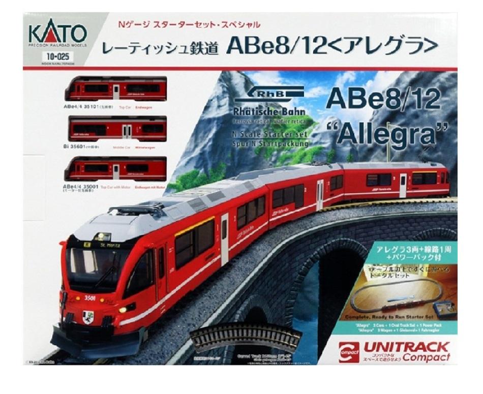 KATONゲージ スターターセット・スペシャル レーティッシュ鉄道アレグラ 鉄道模型 10-025