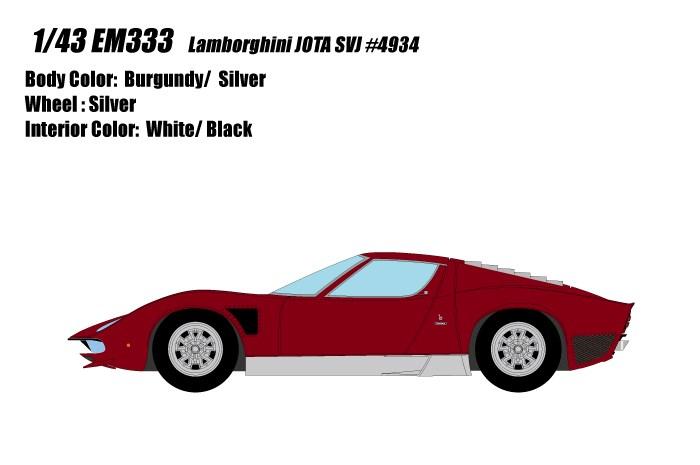 アイドロン 1/43 ランボルギーニ イオタ SVJ No.4934 完成品ミニカー EM333