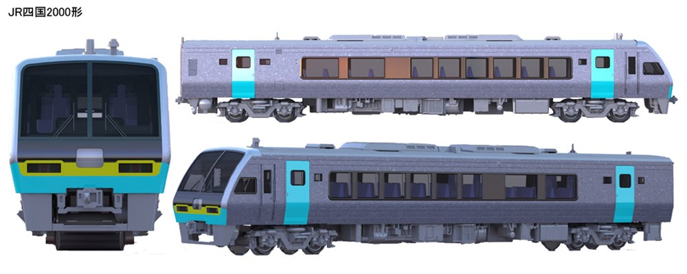 KATO Nゲージ JR四国2000系 3両セット 鉄道模型 10-1504