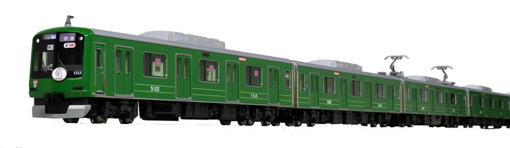 KATONゲージ 東急電鉄 東横線5000系(青ガエル)ラッピング編成 8両セット 鉄道模型 10-1456