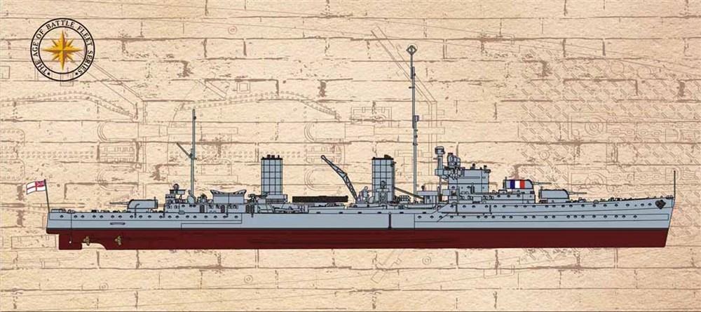土日出荷可能 スケールプラモデル フライホーク 1 700 イギリス海軍 情熱セール FLYFH1158 メーカー直売 軽巡洋艦 ガラティア