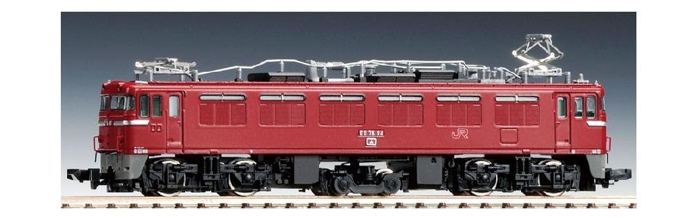 正規品 土日出荷可能 正規品 鉄道模型 トミックス Nゲージ JR 後期型 2173 JR九州仕様 ED76形電気機関車