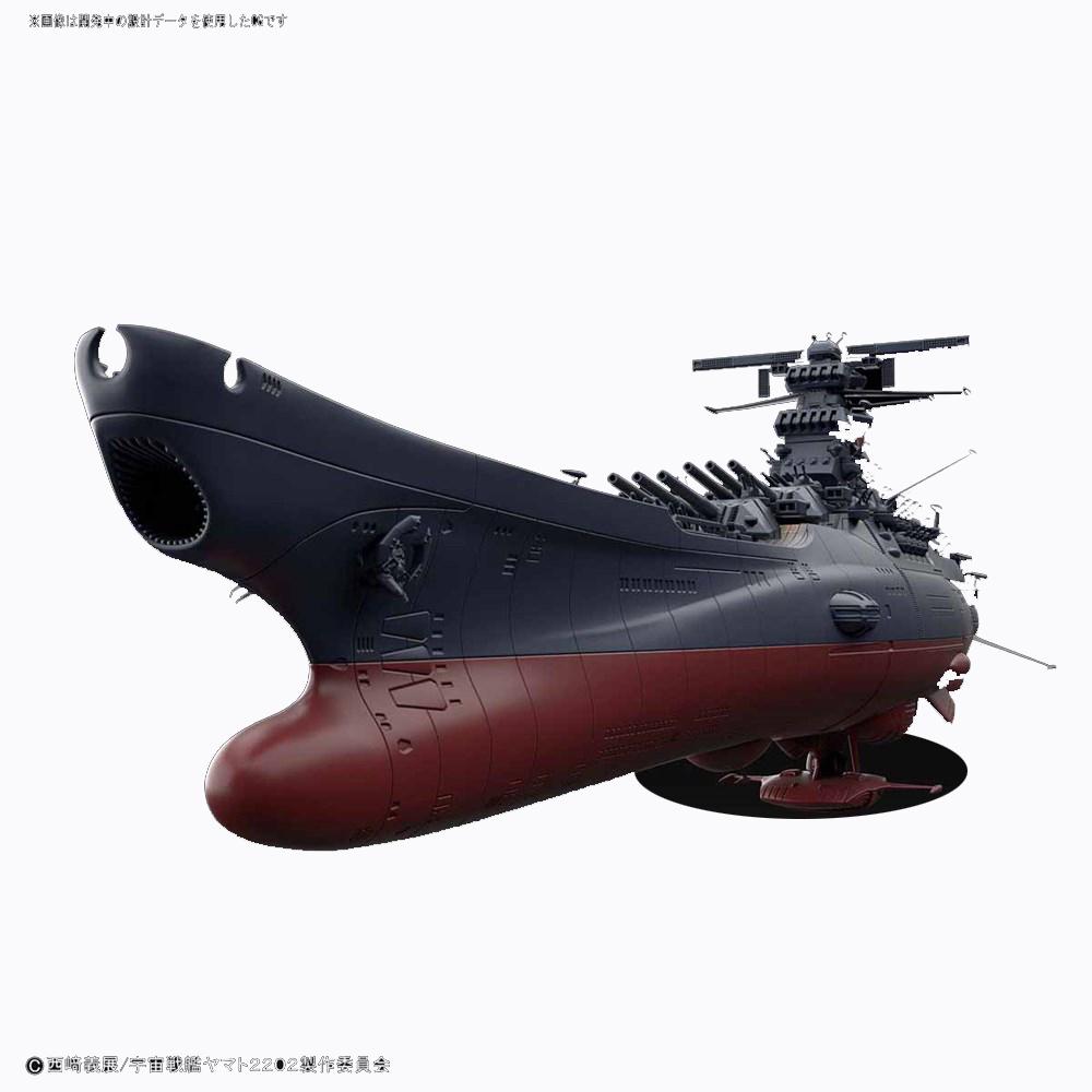 バンダイ 1/1000 宇宙戦艦ヤマト 2202(最終決戦仕様) 「宇宙戦艦ヤマト2202 愛の戦士たち」より プラモデル 5056763