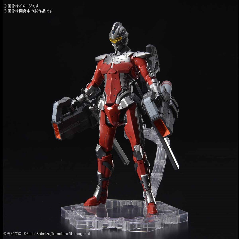 バンダイ FIGURE-RISE STANDARD 1/12 ULTRAMAN SUIT VER7.3(FULLY ARMED) 「ULTRAMAN」より プラモデル 5058197