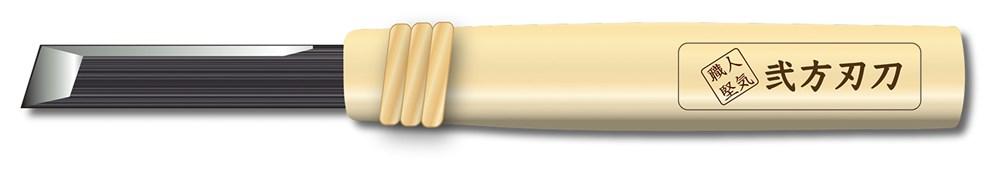 シモムラアレック 木柄付き二方刃キサゲ「弐方刃刀」 模型用グッズ AL-K145