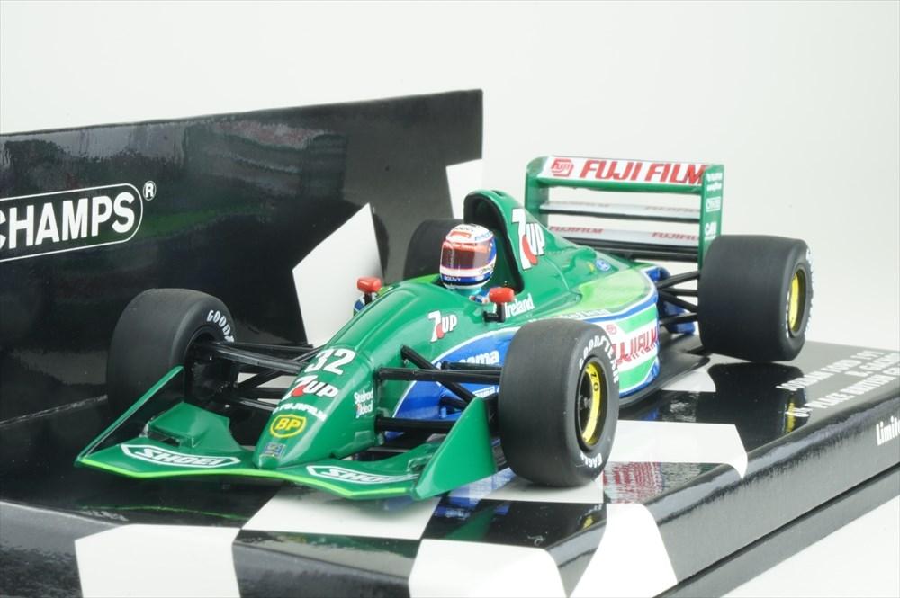 ミニチャンプス 1/43 ジョーダン フォード191 No.32 1991 F1 イギリスGP 6位 B.ガショー 完成品ミニカー 410910032