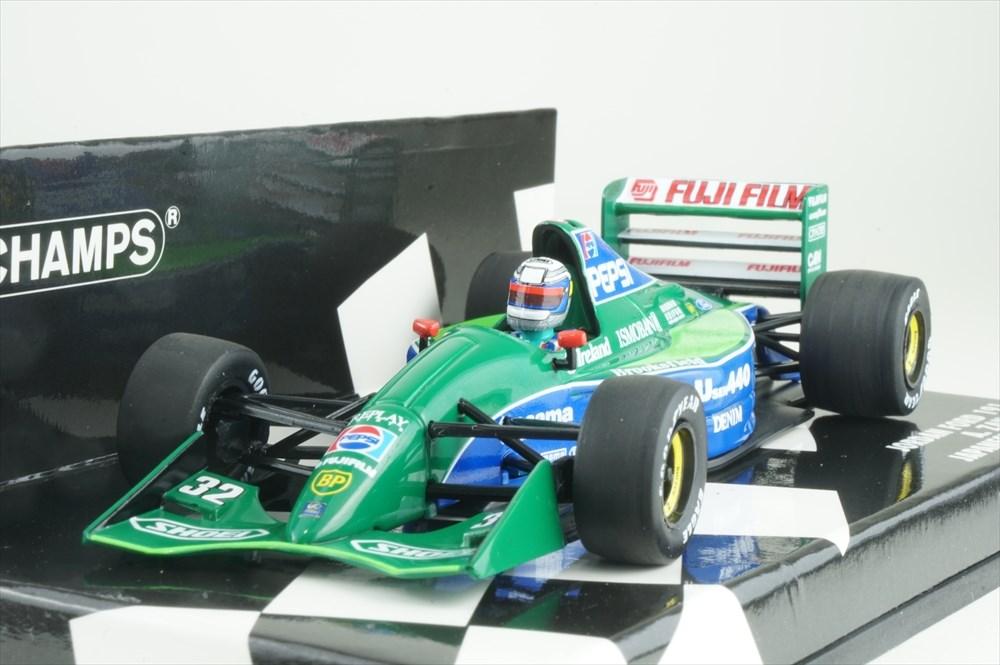 ミニチャンプス 1/43 ジョーダン フォード 191 No.32 1991 F1 日本GP A.ザナルディ 完成品ミニカー 410910332