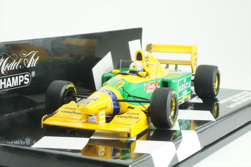 ミニチャンプス 1/43 ベネトン フォード B193B 1993 F1 イギリスGP 3位 R.パトレーゼ 完成品ミニカー 417930006
