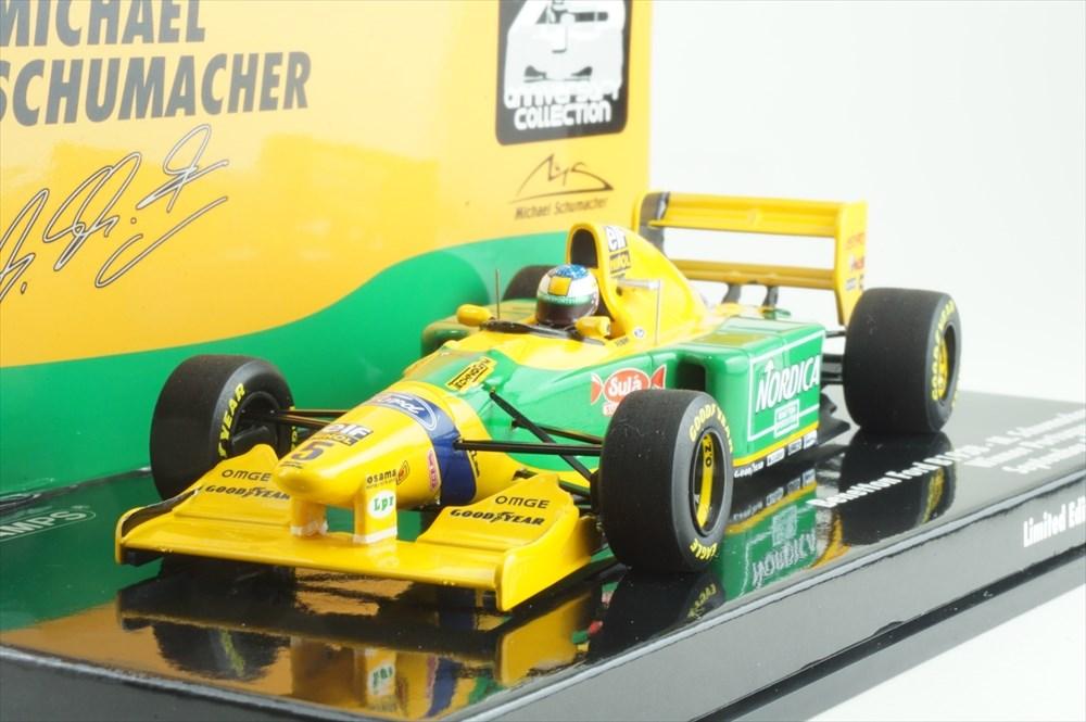 ミニチャンプス 1/43 ベネトン フォード B193B 1993 F1 ポルトガルGP ウイナー M.シューマッハ 完成品ミニカー 517935705