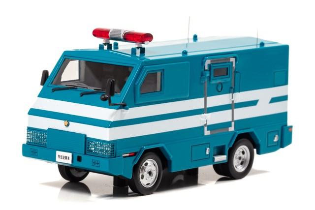 レイズ 1/43 2005 警察本部警備部機動隊特型遊撃車両 完成品ミニカー H7430504