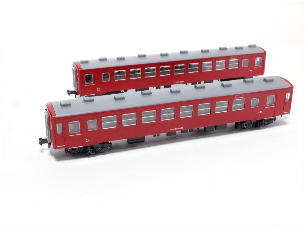 KATO Nゲージ 50系客車 5両基本セット 鉄道模型 10-1276