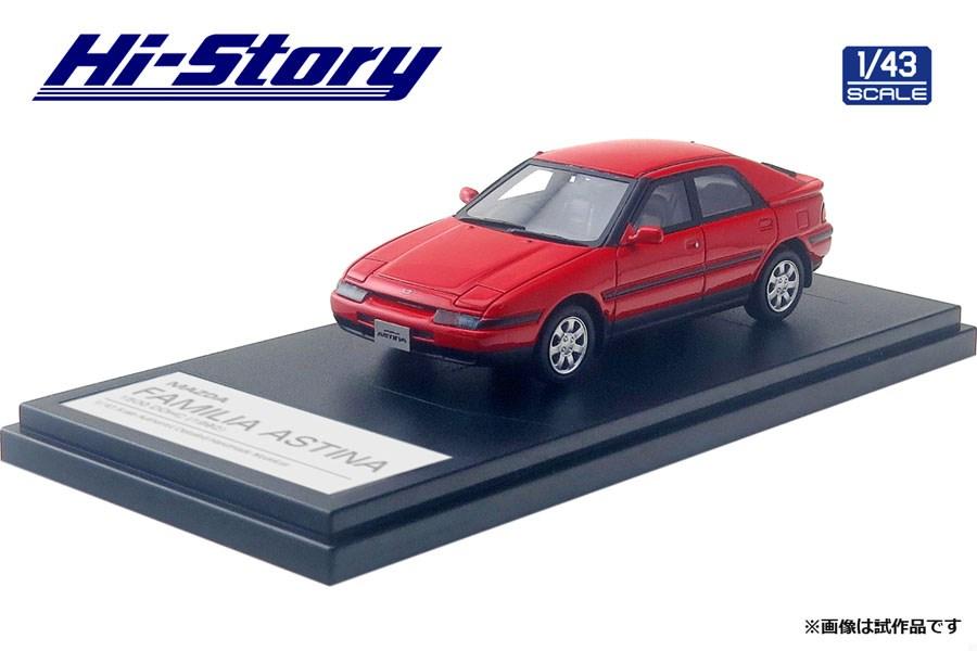 ハイストーリー 1/43 マツダ ファミリアアスティナ 1500 DOHC 1992 ブレイズレッド 完成品ミニカー HS271RE