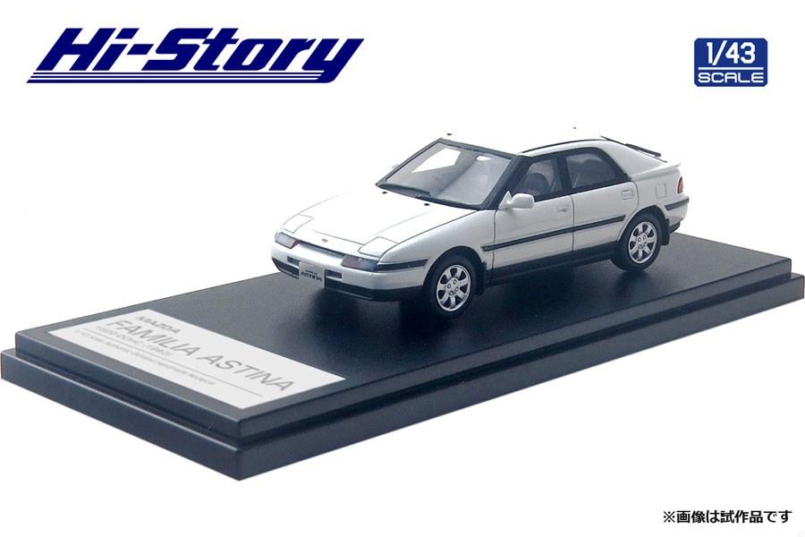 ハイストーリー 1/43 マツダ ファミリアアスティナ 1500 DOHC 1992 クリアホワイト 完成品ミニカー HS271WH