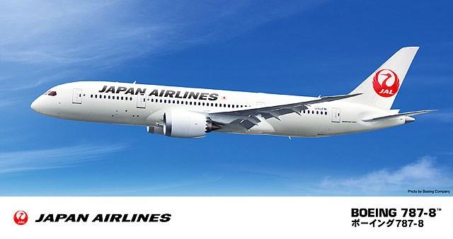 土日出荷可能 スケールモデル ハセガワ 1 200 17 2020秋冬新作 787-8 ボーイング 日本航空 メーカー再生品