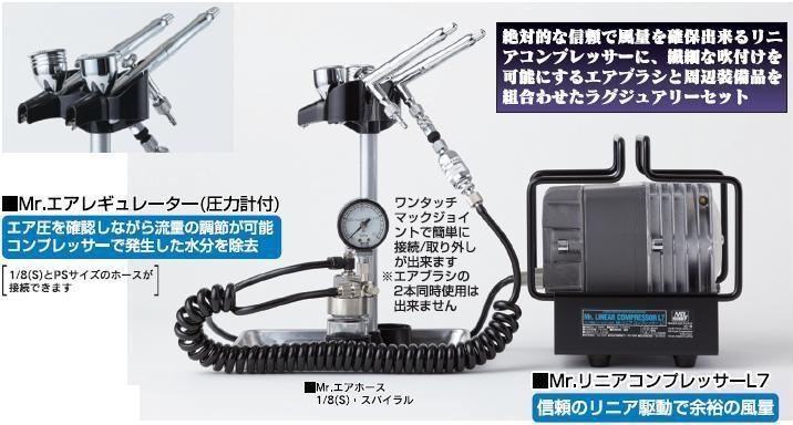 GSIクレオス Mr.リニアコンプレッサーL7/プラチナ・ツインセット 模型用グッズ PS319