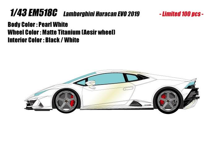 【予約】 アイドロン 1/43 ランボルギーニ ウラカン EVO 2019 AESIRホイール パールホワイト 完成品ミニカー EM518C