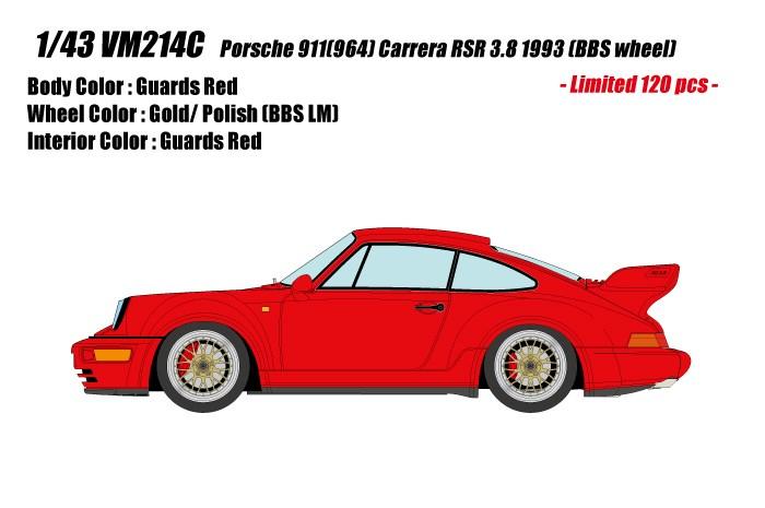 【予約】 ヴィジョン 1/43 ポルシェ 911 964 カレラ RSR 3.8 1993 BBSホイール ガーズレッド 完成品ミニカー VM214C