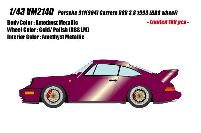 【予約】 ヴィジョン 1/43 ポルシェ 911 964 カレラ RSR 3.8 1993 BBSホイール アメジストメタリック 完成品ミニカー VM214D