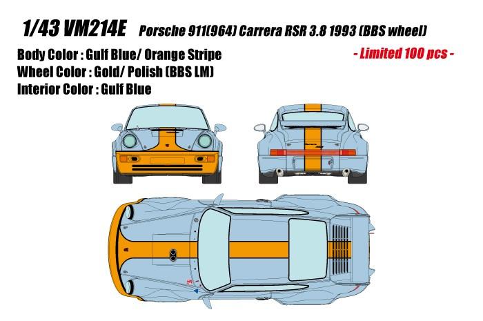 【予約】 ヴィジョン 1/43 ポルシェ 911 964 カレラ RSR 3.8 1993 BBSホイール ガルフブルー/オレンジストライプ 完成品ミニカー VM214E