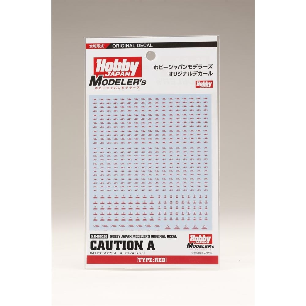 土日出荷可能 ホビージャパン製品 ホビージャパン HJモデラーズデカール 新作通販 チープ コーションA レッド HJM002D1