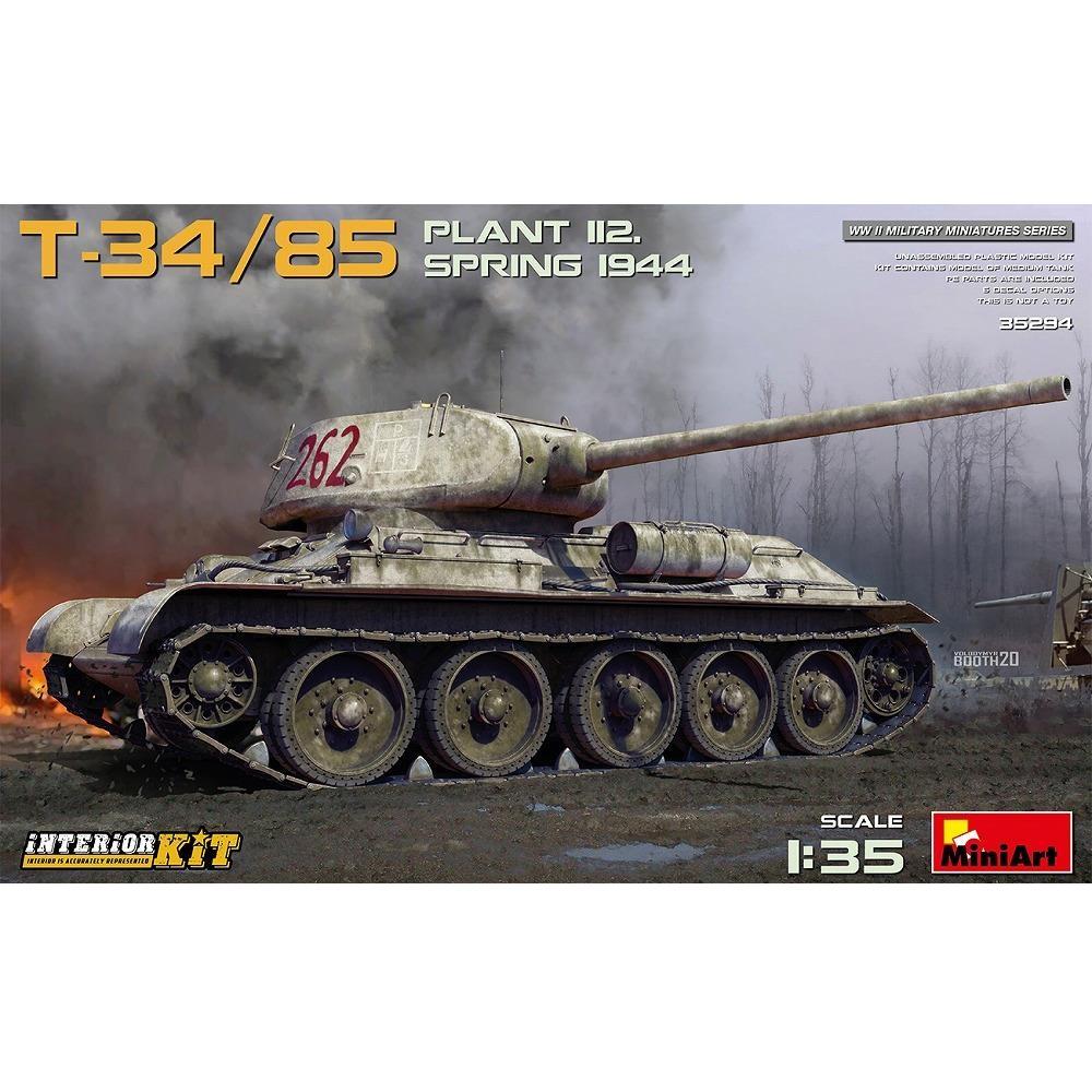 ミニアート 1 35 ギフ_包装 T-34 85第112工場製 フルインテリア 付与 MA35294 1944年春 スケールモデル 内部再現