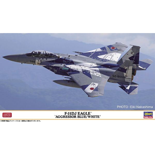 ハセガワ 好評 1 永遠の定番 72 F-15DJ イーグル