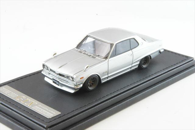 イグニッションモデル 1/43 日産 スカイライン 2000 GT-X KGC10 シルバー ワタナベホイール 完成品ミニカー IG0376