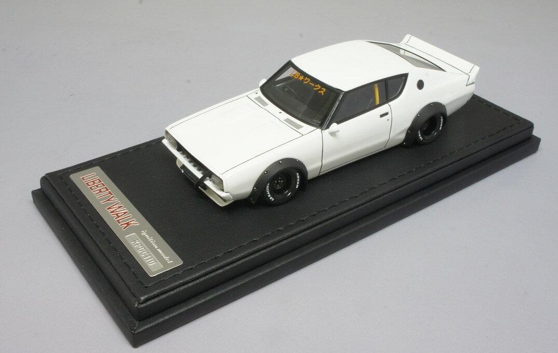 イグニッションモデル 1/43 LB-WORKS ケンメリ 2Dドア ホワイト 完成品ミニカー IG0722