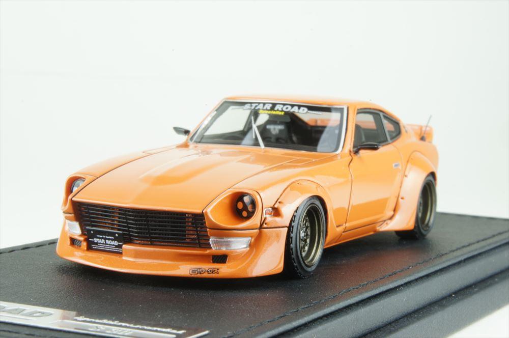 イグニッションモデル 1/43 ニッサン フェアレディ Z S30 スターロード オレンジ 完成品ミニカー IG1421
