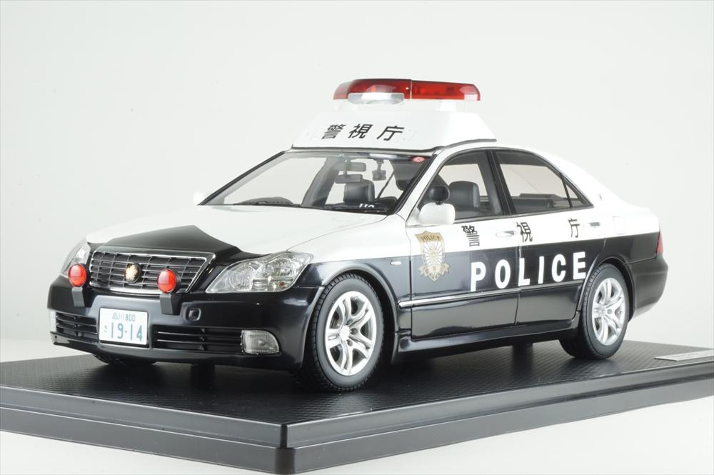 イグニッションモデル 1/18 トヨタ クラウン GRS180 警視庁 自動車警ら隊110号 完成品ミニカー IG1914