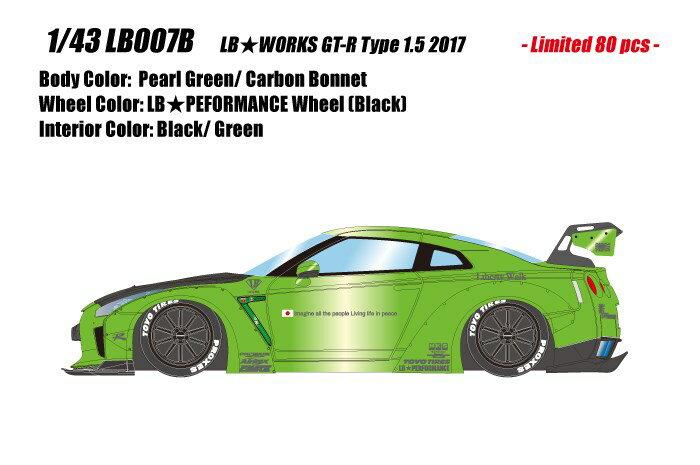 アイドロン 1/43 LB-WORKS ニッサン GT-R Type 1.5 パールグリーン【取寄対応】 完成品ミニカー LB007B