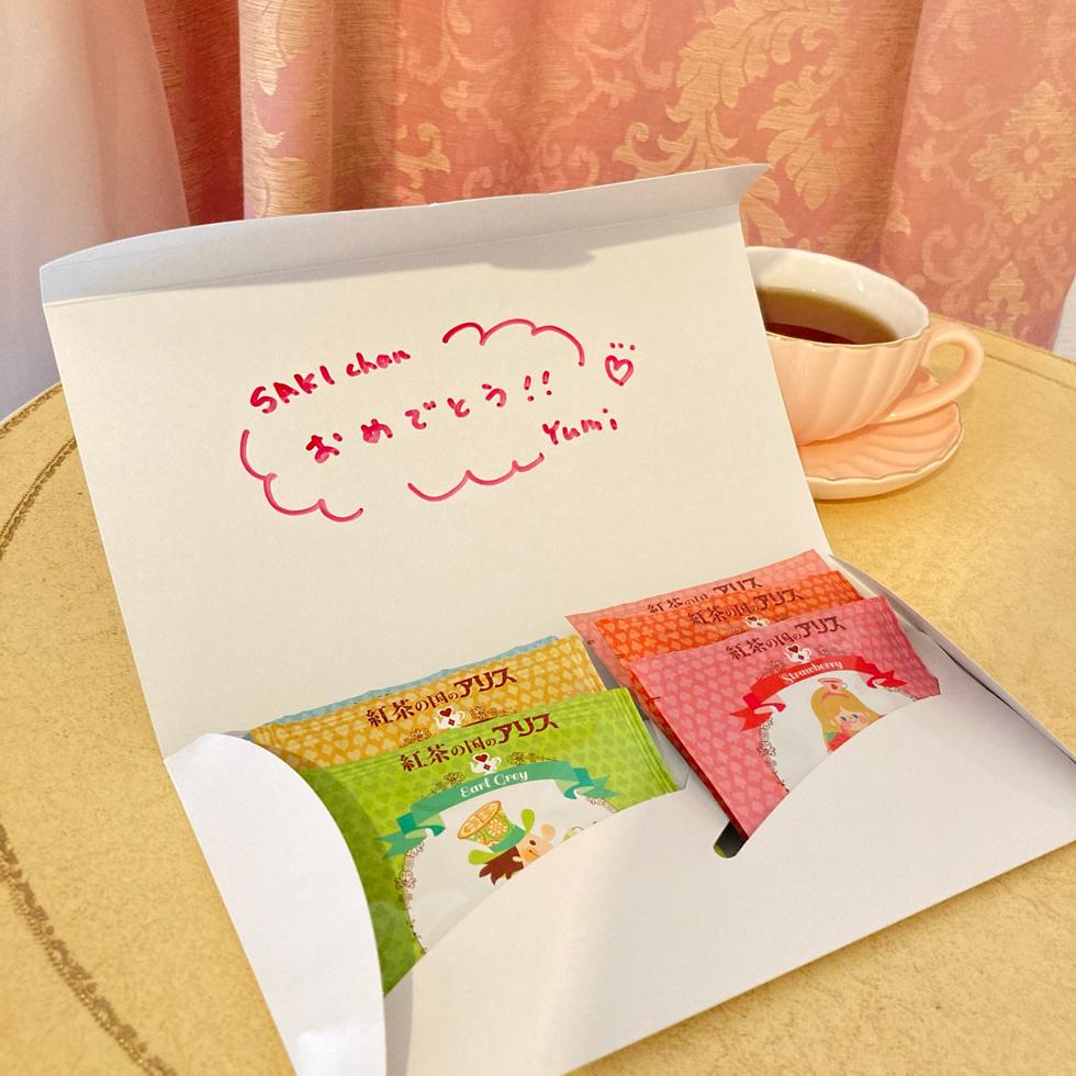 紅茶の国のアリス カフェインレス 紅茶 ティーバッグ 6種お試しセット