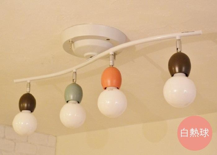 アナベルMIX白熱球付属 送料無料 照明 インテリア ナチュラル おしゃれ かわいい カフェ風 アートワークスタジオ スポットライト シーリングライト ダクトレールライト 北欧 ナチュラルインテリア 子供部屋 ポタフルール