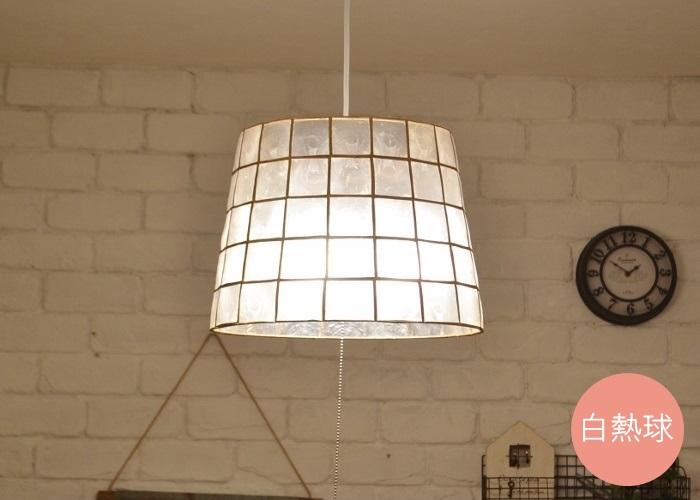 ロハス3灯ペンダントライトWH白熱球付属 送料無料 LED対応 ガラス ナチュラル カフェ風 インテリア ペンダントライト 照明 LED かわいい おしゃれ フレンチカントリー 子供部屋 寝室 和室 カピス貝 ペンダント