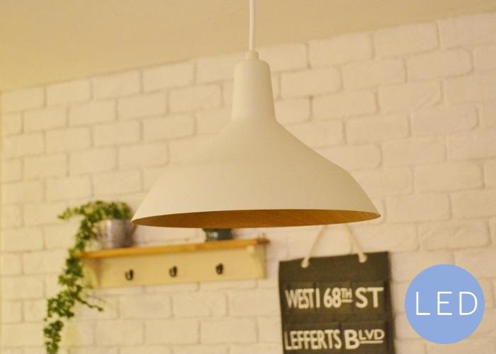 【P10倍】【ラフティWHペンダントライトLED電球付属】送料無料 白熱球 木 ほうろう ナチュラル カフェ風 インテリア ペンダントライト 照明 かわいい おしゃれ 北欧 ブルックリン ダイニング インターフォルム キッチン 照明器具