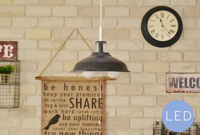 【P10倍】エナメルMビンテージグレーLED電球付属 ホーロー ペンダント 照明 インテリア おしゃれ カフェ風 ブルックリン インダストリアル LED