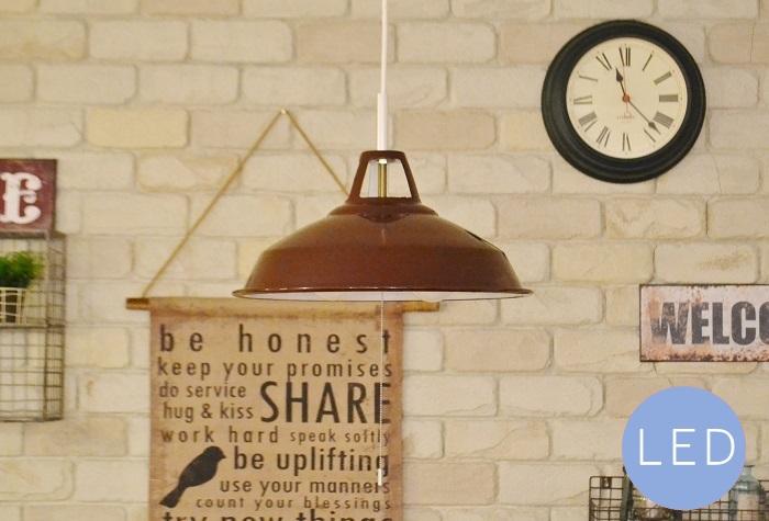【P10倍】エナメルLラシットLED電球付属 送料無料 LED対応 ナチュラル カフェ風 インテリア ほうろう ホーロー 照明 2灯 LED対応 かわいい おしゃれ インダストリアル リビング ブルックリン ダイニング アートワークスタジオ エナメルセット 照明器具