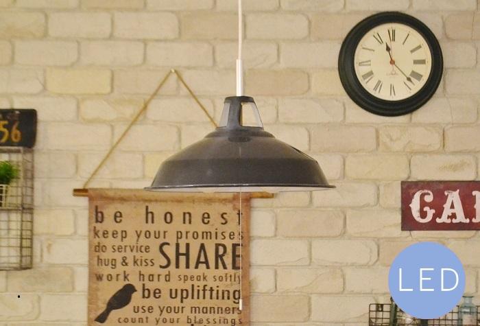 【P10倍】エナメルLビンテージグレーLED電球付属 送料無料 LED対応 ナチュラル カフェ風 インテリア ほうろう ペンダントライト ホーロー 照明 2灯 LED対応 かわいい おしゃれ リビング ブルックリン ダイニング 天井照明 アートワークスタジオ エナメルセット 照明器具