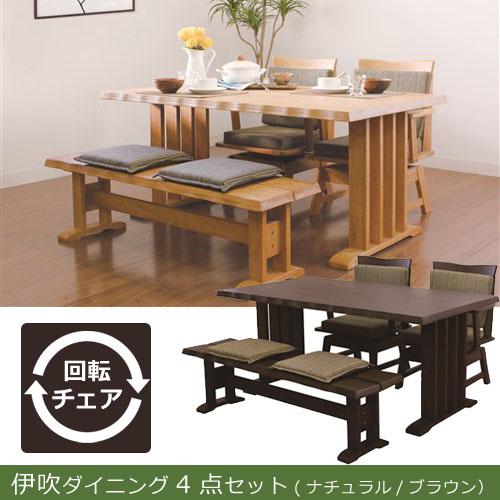 木製ダイニングセット 和風ダイニングテーブルセット 4点セット ベンチスタイル 回転チェアセット クッション付 4人用伊吹ダイニング4点セット(ナチュラル/ブラウン)