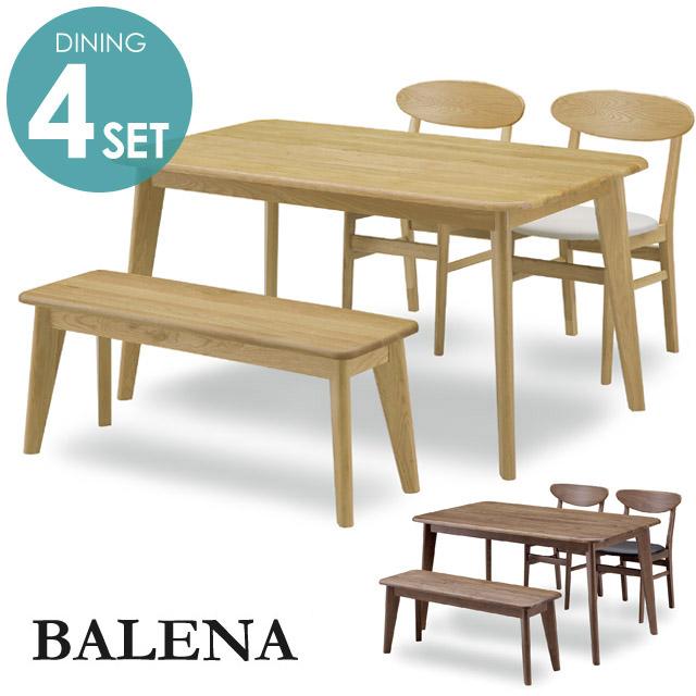 ダイニングテーブルセット 木製 ベンチスタイル ダイニング4点セット テーブル幅135cm ベンチダイニング 北欧 おしゃれ かわいい ダイニングバレーナ ダイニング4点セット(オーク/ウォールナット)
