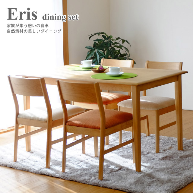 ダイニングテーブルセット 4人掛け 北欧 おしゃれ かわいい アルダーダイニングセット テーブルチェア 幅125cm テーブルW125 ダイニング5点セット 食卓テーブル ナチュラル 天然木 エリー ダイニング5点セット