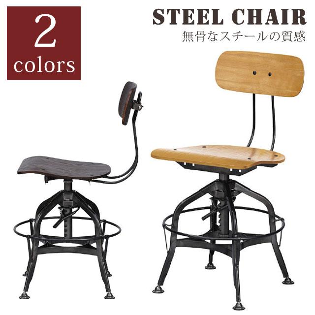 カウンターチェア バーチェア ハイスツール 椅子 イス チェアー 完成品 昇降機能 背付き 木製 スチール おしゃれ インダストリアル TTF-424 カウンターチェア(ブラウン/ナチュラル)【送料無料】