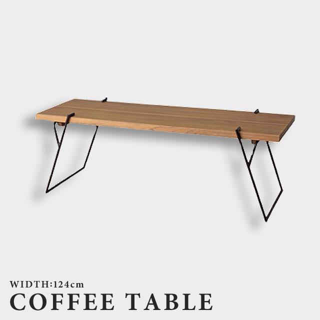 センターテーブル リビングテーブル コーヒーテーブル アイアン 木製 幅120cm 長方形 北欧 おしゃれ テーブル NW-172 コーヒーテーブルL【送料無料】