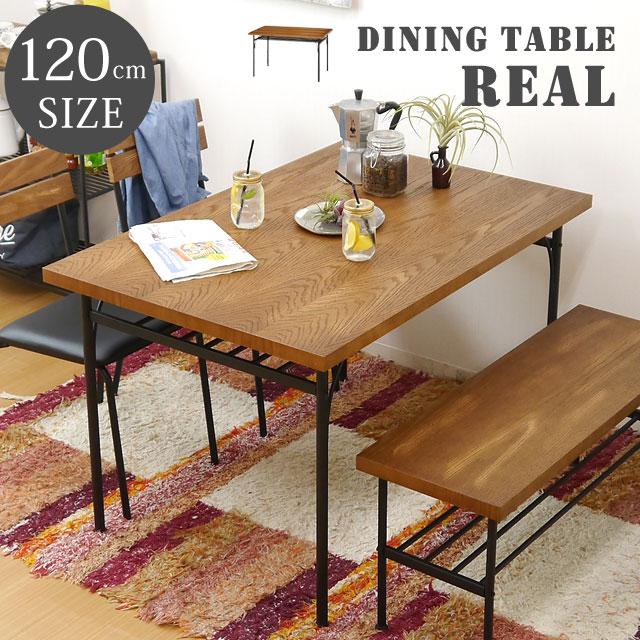 ダイニングテーブル 木製 アンティーク 北欧 おしゃれ かわいい スチール アイアン 食卓 シンプル おしゃれ カフェスタイル テーブルレアル1280 食卓テーブル
