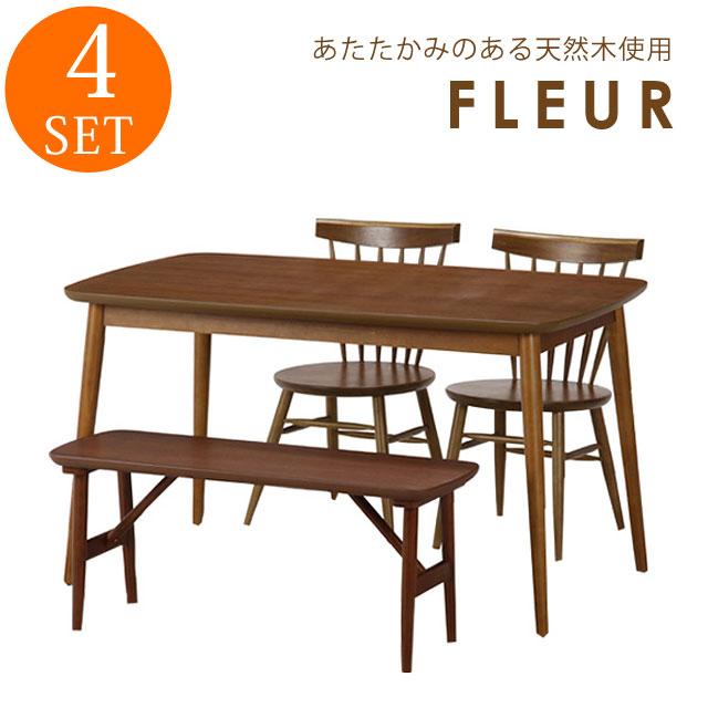 木製 ダイニングテーブル ベンチスタイル ダイニングセット ダイニング4点セット 食卓セット テーブル チェア ベンチ  フルール ダイニング4点セット