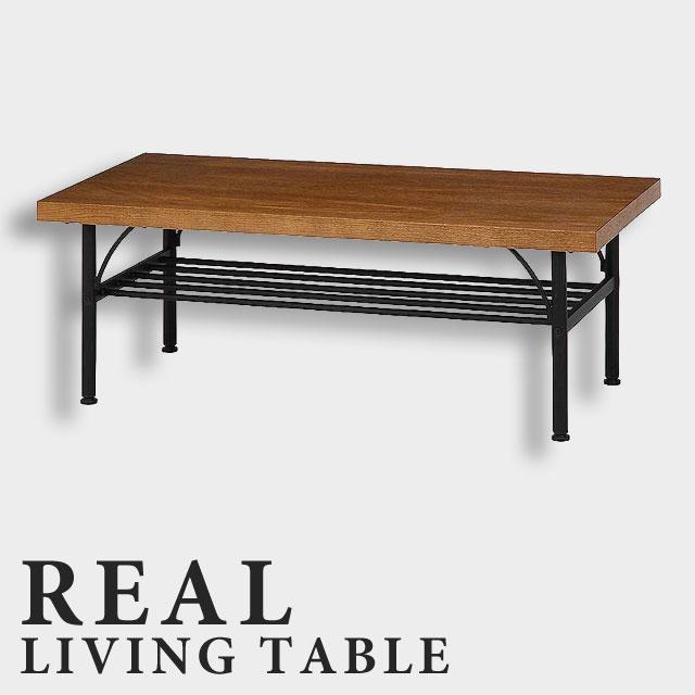 木製テーブル リビングテーブル アンティーク 北欧 おしゃれ かわいい スチール アイアン ローテーブル アイアン シンプル おしゃれ 棚 ラック付 センターテーブル 木目テーブル お洒落レアル リビングテーブル