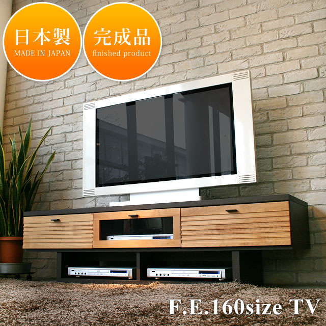Potarico Fe F E Width 160 Cm Natural Wood Modern 52 Inch Tv Stand