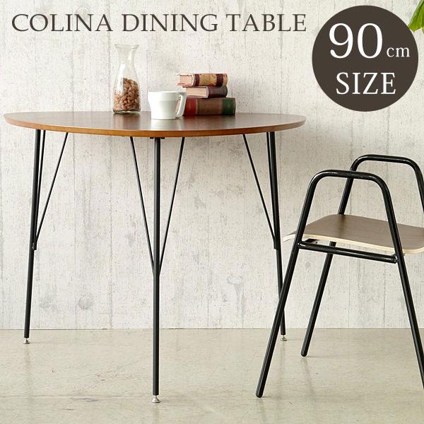 テーブル ダイニングテーブル ウォールナット 三角 幅90cm 木製 3人用テーブル 北欧 おしゃれ スチール脚 さんかく 三角 テーブル 3人掛け まるでカフェにいるようなフリーテーブル コリナダイニングテーブル【送料無料】