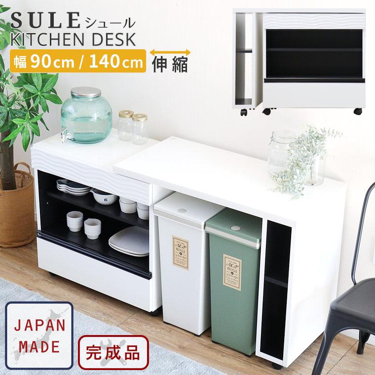Rotary counter kitchen counter extension extension-type kitchen desk  cupboard white white kitchen drawer kitchen cabinet shelf mirror surface  door ...